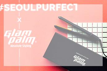#SeoulPurfect x GLAMPALM
